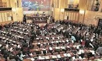 Ministerio de hacienda pagará prima de riesgo a soldados profesionales ordenado por el congreso